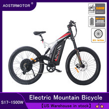 AOSTIRMOTOR Electric Mountain Bike Fat Tire Electric Bicycle Beach Cruiser City Bike 1500W EBike 48V 14.5AH Lithium Battery