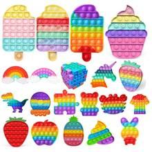 Rainbow zabawki typu Fidget Push Bubble Sensory Squishy Stress Reliever autyzm potrzebuje antystresowych zabawek dla dorosłych dzieci latających tanie tanio CN (pochodzenie) MATERNITY W wieku 0-6m 7-12m 13-24m 25-36m 4-6y 7-12y 12 + y color shape soft figed toys toys for adult
