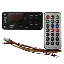 FM радио MP3 декодер доска автомобильный Профессиональный цифровой дисплей Портативный BT 5,0 дистанционное управление аксессуары аудио Bluetooth динамик