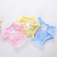 Multi Function Unisex Reusable Diaper Newborn Baby Net Grid Diaper Sticky Buckle Adjustable Comfortable Cover Leak Proof Diaper