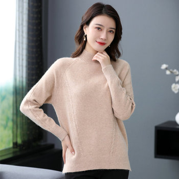 Women Elegant Sweaters Pure Colour Soft Wool Blend Pullover Knitwear Winter Autumn Crew Neck Palin Knitted Tops Blue White Green