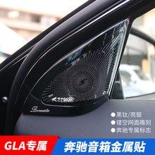 Adequado para mercedes-benz gla200 modificação interior a-class 220 tweeter berlim voz chifre grade de áudio capa carro adesivos