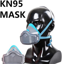 disposable mask PM2.5 Respirator activated carbon filter protective mask dust-proof air filter gas mask large number Ship 3m 7502 painting spraying gas mask chemcial safety work gas mask proof dust facepiece respirator mask with 3m filter