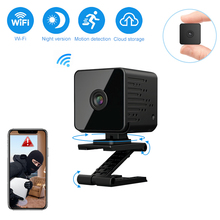 wireless indoor 720p camera voice alarm TF card slot battery power WIFI 1.0MP home security camera