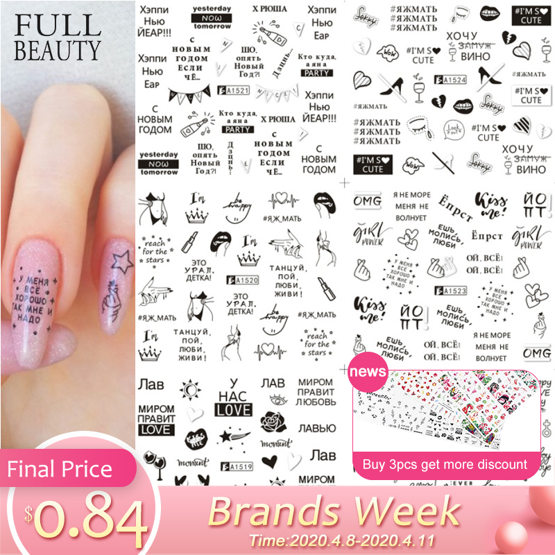 12pcs Love Letter Slider For Nail Art Decorations Sticker Water Transfer Decal Flower Leaves Girl Manicure DIY Tips CHA1513-1560