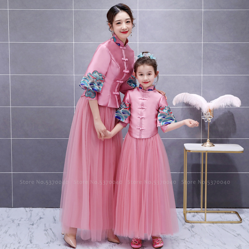 Hanfu Women/'s Tang Suit Two Piece Embroidery Cheongsam Chinese Dress Chirpaur