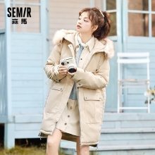 SEMIR 2020 New Winter Women Coat 2020 Hooded Casual Clothing Quality Fashion Winter Parka Coat abbigliamento di marca per donna