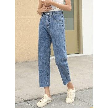 HXJJP 2020 Harem Pants Vintage High Waist Jeans Woman Boyfriends Women's Jeans Full Length Mom Jeans Cowboy Denim Pants basic denim jeans women high waist jeans vintage mom style straight jeans casual ankle length cowboy pants