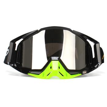 BSDDP Motocross okulary motor terenowy Motocross gogle Gafas Motocross gogle na motocykl kask off-roadowy okulary okulary czarny tanie i dobre opinie CN (pochodzenie) Jeden rozmiar Kobiety Mężczyźni Unisex MULTI Jasne Glasses Motocross Glasses Protection Guard Protective Gear Protector