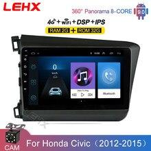 Lehx 2din android 9 polegada 2gb ram carro autoradio multimidia navegação jogador de vídeo unidade de cabeça gps para honda civic 2012 2013-2015