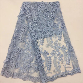 African Net Lace Fabric, High Quality Elegant Sky Blue beads Nigerian Wedding Lace Fabrics 5Yards Sequins French Tulle lace