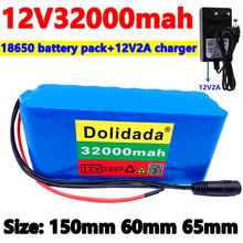 18650 battery 12V 32000mAh battery pack 18650 lithium battery protection board 12v 32000mAh for inverter miner + 12.6V2A charger