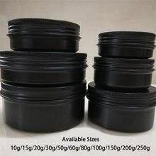10 г, 20 г, 30 г, 50 г, 60 г, 80 г, 100 г, 150 г, 200 г, матовая черная алюминиевая банка для косметики, бутылка для лосьона, пустой контейнер для крема, жестяная банка