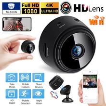 1080P HD IP mini camera wireless Wifi security remote control surveillance night vision hidden mobile detection camera cheap Hspcam IP Camera Windows 7 windows 8 Windows 10 1080P(Full-HD) 2 8mm CN(Origin) Normal 200mA White Black 0 001LUX CMOS Vandal-proof