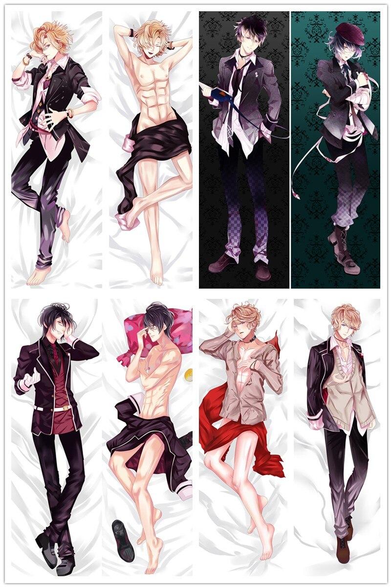 Anime Dakimakura Hugging Body  Pillow Case  68085 DIABOLIK LOVERS