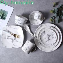 Керамическая мраморная чаша в скандинавском стиле посуда набор
