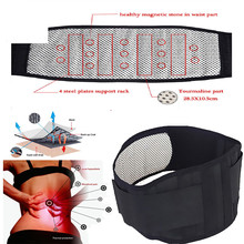 Adjustable Tourmaline Self-heating Magnetic Therapy Waist Support Belt Belt Lumb