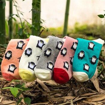 2020 New Fashion 1 Pair Cute Cartoon Penguin Animal Women Cotton Soft Socks Ankle Lady Comfortable Kawaii Sock