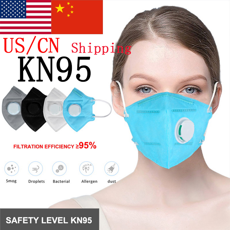 KN95 Mask With Respirator Valve Dust Masks