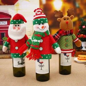 Image 5 - أحدث زجاجة شراب عيد الميلاد غطاء غبار حقيبة السنة الجديدة 2021 عيد الميلاد هدية عيد الميلاد الديكور للمنزل سانتا كلوز هدايا عيد الميلاد