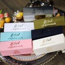10Pcs Eid Mubarak Gift Doos Snoep Box Ramadan Kareem Gunst Chocolade Doos Ramadan Decoraties Voor Huis Islam Moslim Party levert