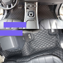 lsrtw2017 leather car floor mats for Range Rover Evoque 2011 2012 2013 2014 2015 2016 2017 2018 L538 rug carpet mat accessories hp 726719 b21
