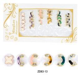 30 Pcs/6 designs U-Shape Geometric alloy Nail art decoration Rhinestone CZ rhinestone Nails jewelry ornament Accessory, 20 types