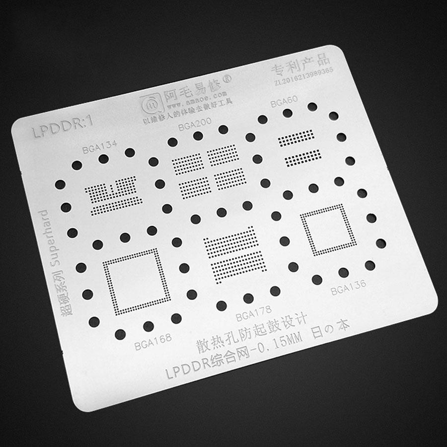 Amaoe BGA Reballing Stencil FOR BGA200 BGA178 LPDDR BGA134 BGA60 BGA168 BGA136 Chip BGA IC Reballing Tin Stencil 1