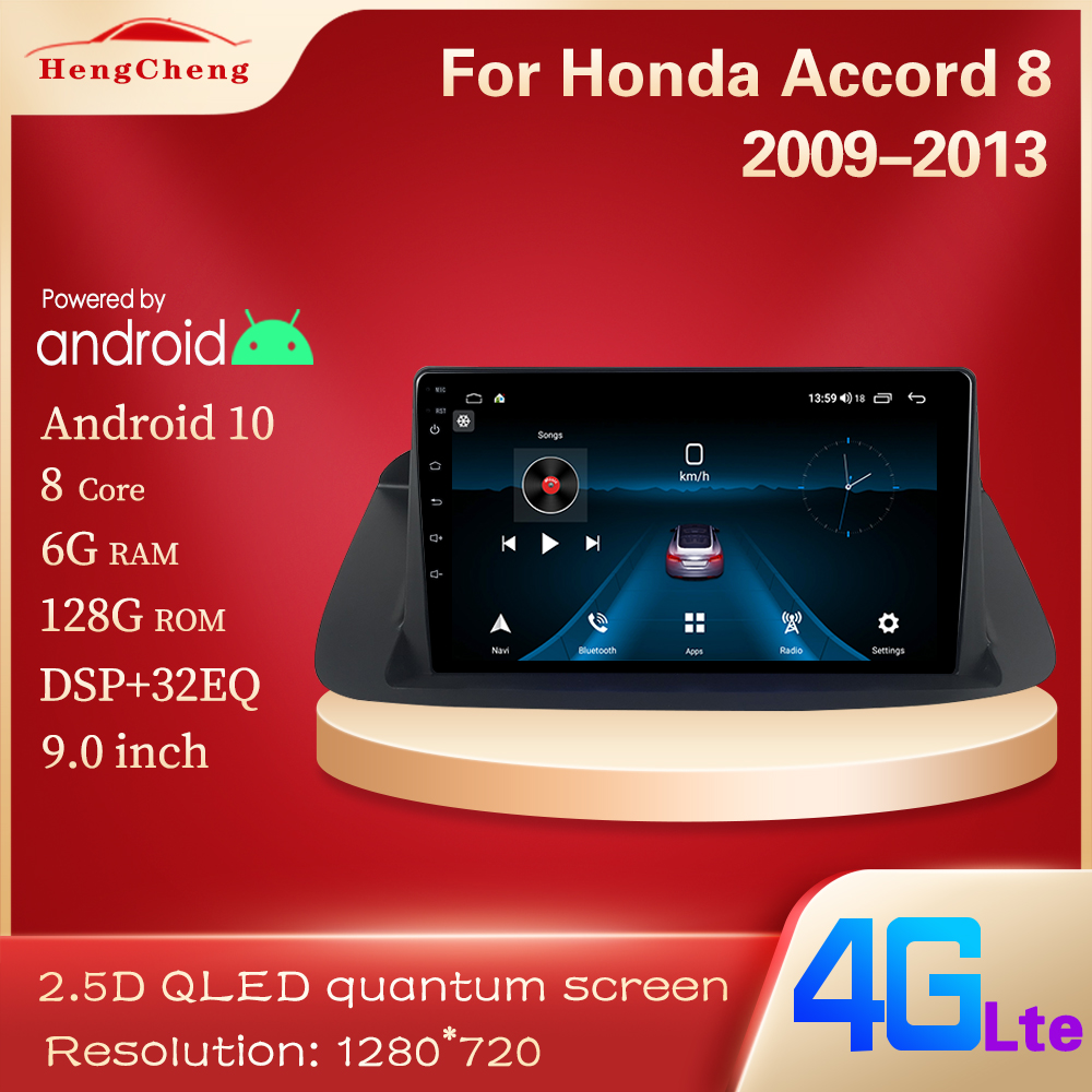 Для Honda Accord 8 Автомобильный мультимедийный плеер 09-13 Accord 8 GPS навигация Android 9,0 Автомобильная машина оригинальный автомобильный Радио плеер