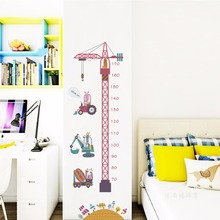 cartoon pink crane kids height removable home decor room sticker mural DIY art poster