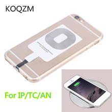 1pc Fast Wireless Charger Receiver For iPhone 6 7 Plus Unive
