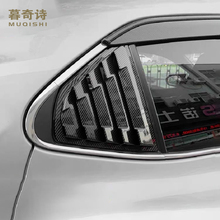 For Toyota Camry 2018 2019 2020 Exterior Rear window triangle window Decorative frame Refit Shark gill Sequin stickers Decoratio