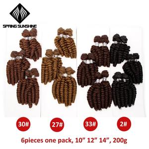 Image 5 - Spring sunshine Loose Wave Soft Funmi Synthetic Hair Weaves 6 Bundles One Pack Black Short Hair Weft Extensions
