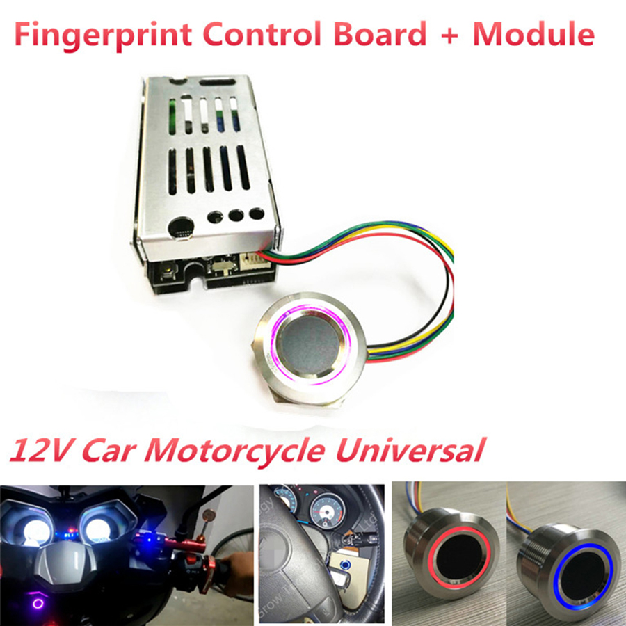 12V Fingerprint Control Board Fingerprint Module LED One Key Start For Car Door Motorcycle Lock Bike