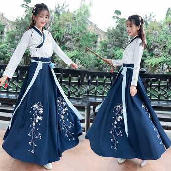 Women Chinese Style Plum Hanfu Costume Dress Fairy Skirt Lady Elegance Tang Princess Dress Oriental Traditional Folk Dance Wear