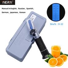 Yieryi Hand Held Brix Refractometer For Sugar Beer Brix Test ATC Fruit Sugar Meter Optical 0-32% Brix ATC Refractometer Meter alcohol refractometer for spirit alcohol volume percent measurement with automatic temperature compensation atc range 0 80%