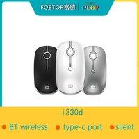 Diseño ergonómico recargable de ratón inalámbrico tipo c & 4 0 Bluetooh  puerto óptico USB silencioso  fácil de cambiar entre 3 dispositivos