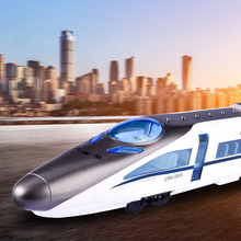 Simulation Remote Control Harmony High-speed Rail Train Track Model Toys Children's Educational Toys Collection Christmas Gifts