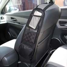 Автомобильный Органайзер kayme сумка для хранения на сиденье
