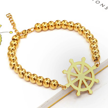 Charm Bracelets Bangle Men Fashion Stainless Steel Jewelry Woman Accessories Gold Bead Chain Link Hand Wrist Ship Wheel Bracelet