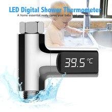 LW-101 СВЕТОДИОДНЫЙ Дисплей Домашний Термометр Для Воды, для Душевого Потока Измеритель Температуры Воды Монитор Для Ухода За Ребенком