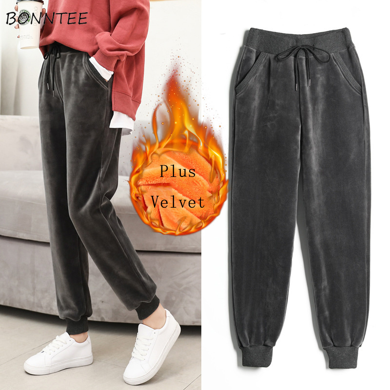 Pants Women Winter 2020 Large Size Warm Plus Velvet Solid Leisure Sports Womens Harem Pant Korean Style Drawstring Females Chic