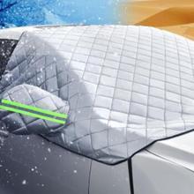 Новые автомобильные чехлы на лобовое стекло, защита от солнца, защита от снега, мороза, защита от пыли, зима