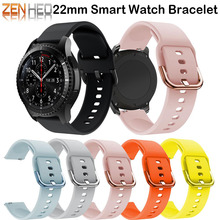 For Huawei GT Watch GT 2 Smart Watch For Samsung Galaxy 46mm Gear S3 frontier Classic Strap 22mm watch band Bracelet S3 GT 46MM stainless steel for huawei watch gt watches strap 22mm for samsung galaxy 46mm gear s3 watch band replacement bracelet wristband
