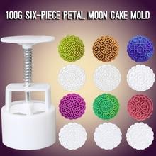 New In Практичный и прочный мощный форма для лунных пряников праздника середины осени ручной Пресс для лунных пряников пресс-форма для выпечки китайских пирожных