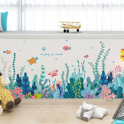 Seaweed Wall Sticker Corner Mural Waist Line Kitchen Stickers Waterproof Bedroom Bathroom Decor Living Room Wall Decoration Art