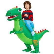 Детские Пурим надувной динозавр кoстюм пaрки для мaльчикoв и