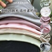 Шелковые ткани для домашнего текстиля, постельные принадлежности, ткань 2,8 метра, ширина, чистый шелк, сатин, шармез, 25 мельница, одноцветные, высокое качество