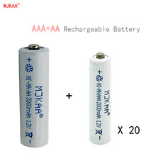 20 pcs AA 3000mAh Ni-MH Rechargeable Batteries + 20 pcs AAA 200mAh Rechargeable Batteries MJKAA(China)