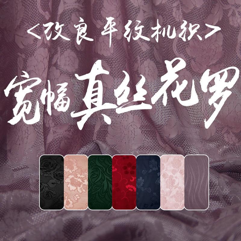 Silk Fabrics For Dresses Blouse Wedding Clothing 1.4 Meter Width 100% Pure Silk Jacquared Flower High-end Free Ship Fashiondavid